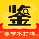 天天鉴宝2021最新免费手机版 v3.6.9安卓版