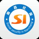 南昌社保app官网版 v1.5.1安卓版