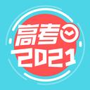 2021高考倒计时软件 v4.2.3安卓版