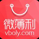 微薄利app官网手机版客户端 v2.40安卓版