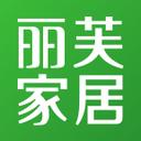 丽芙家居官网app v6.7.3安卓版