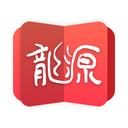 龙源网app免费账号最新版 v1.0.5安卓版