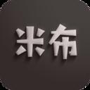 米布购物app官方安卓版 v0.0.2