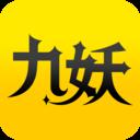 九妖游戏平台官网版 v8.2.5安卓版