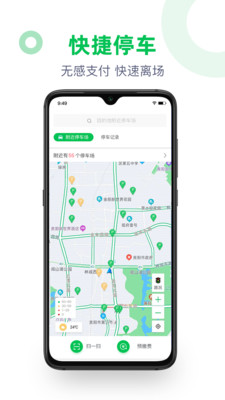车秘app