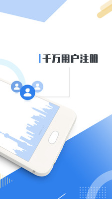 kds宽带山app