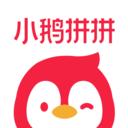 小鹅拼拼app v1.0.1.1007安卓版