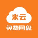 小米云服务app官网安卓客户端下载 v1.1.4