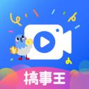 不咕剪辑app官网版 v1.3.4.1安卓版