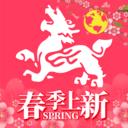 悦淘app最新官方版 v4.0.48安卓版