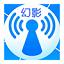幻影wifi安卓兼容版2021官方下载 v2.9