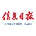 大江论坛信息日报手机版下载 v2.1.8安卓版