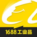 1688工业品采购平台 v2.5.0.1安卓版