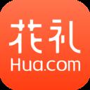 花礼网app官方版 v7.7安卓版