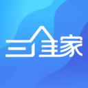 三维家设计师室内家居设计平台官方版 v1.11.0安卓版
