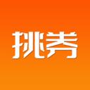 挑券宝安卓版 v1.0.17