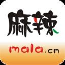 四川麻辣社区论坛 v3.1.4安卓版