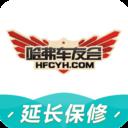 哈弗车友会app官方版 v3.0.0安卓版
