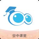 济南空中课堂云点播在线观看平台安卓版 v9.5