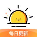 早安图片app2021最新版 v1.0.0安卓版