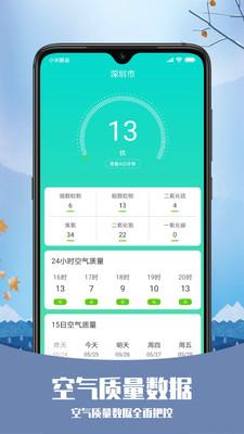 武汉天气预警app