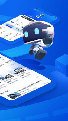 车智汇行车记录仪app