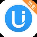 u校园学生版客户端下载 v2.5.4.0安卓版
