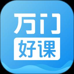 万门大学app下载最新版 v7.4.2安卓版