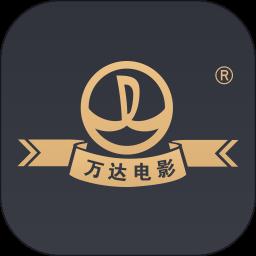 万达电影app手机客户端下载 v7.2.3安卓版