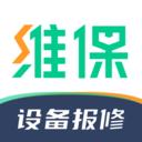 驼驮维保app官方版 v1.4.0安卓版