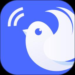 换机助手2021最新官方版下载 v1.5.10