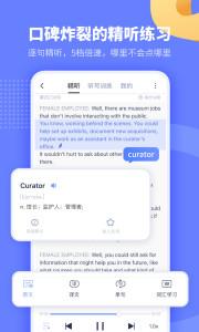 小站托福app