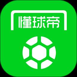 懂球帝2021手机客户端最新版 v7.6.6安卓版