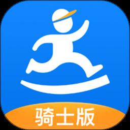 达达骑士版app下载2021最新版 v11.3.2安卓版