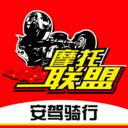 东北摩托车联盟论坛二手交易 v5.1安卓版