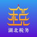 楚税通app官方最新版下载 v5.1.5安卓版