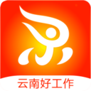 云南人才网招聘网官网2021手机版下载 v2.1.5
