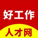 龙岩好工作人才网官网招聘app v1.0.8安卓版