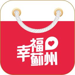 幸福蓟州蓟县生活网手机版客户端下载 v4.5.1