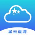 星云直聘手机客户端官方下载 v1.0.1安卓版