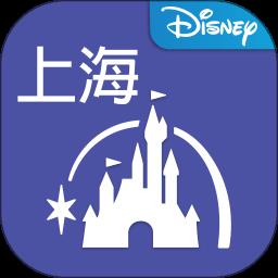 上海迪士尼度假区旅游攻略app最新版下载 v8.6.0
