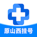 健康山西app官方最新版 v4.4.9安卓版