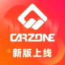 康众汽配app官方版 v8.9.3安卓版