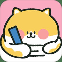 喵喵记账app官方版下载 v1.4.9安卓版
